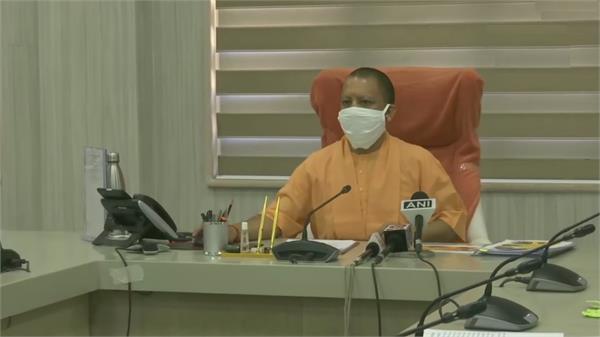 yogi government announces  50 thousand  banking correspondents sakhi