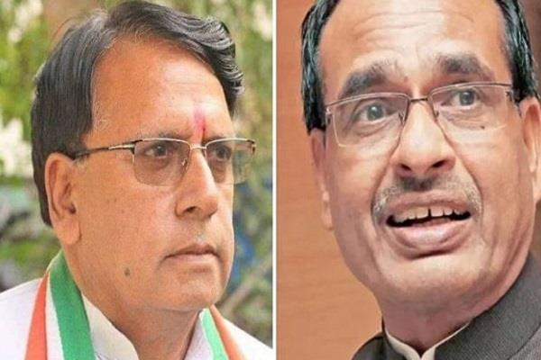 shivraj government will give honorarium to priests congress objected by saying