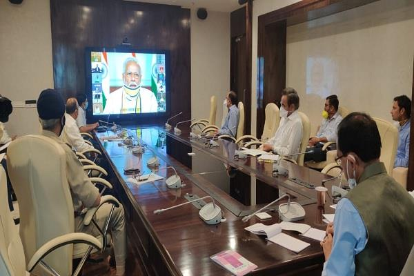 pm modi joins video conferencing with all chief ministers cm shivraj joins