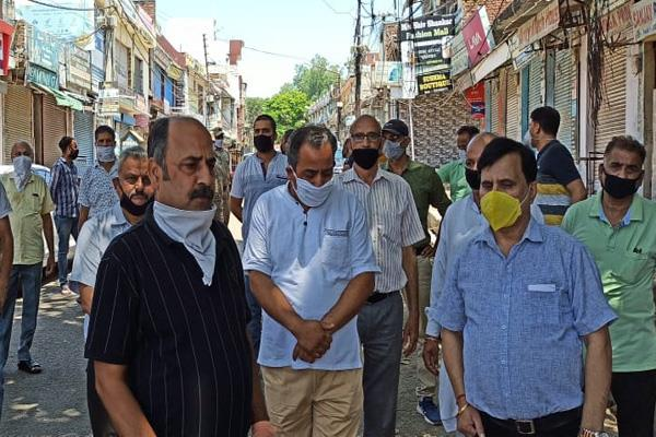 shopkeepers protest in samba