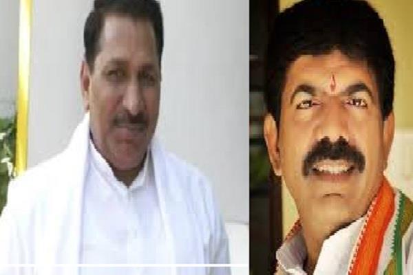 pradeep jaiswal and andal singh kansana arrived to meet narottam mishra