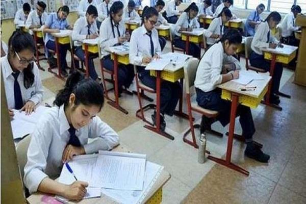 10th 12th students who have reached their state can also take exam