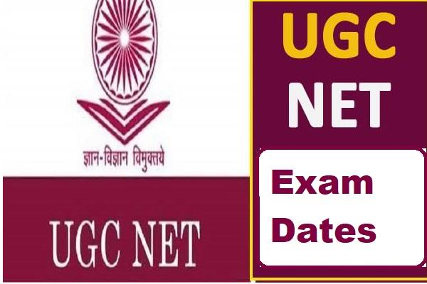 ugc net 2020 exam dates to be announced this week says hrd minister