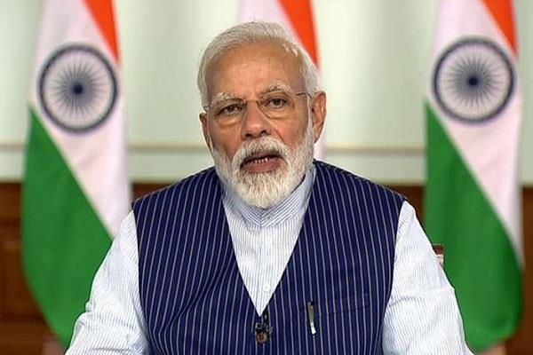 only rs 12 13 lakh crore will be given new help in pm modi s package report