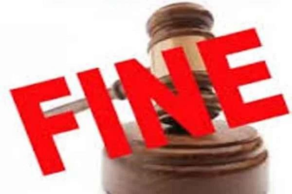 fine of one lakh on bank of india on complaint of bank customer
