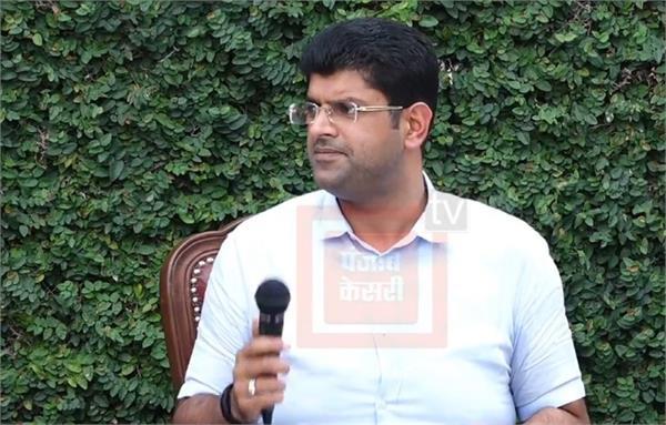 dushyant chautala live on major issues of haryana
