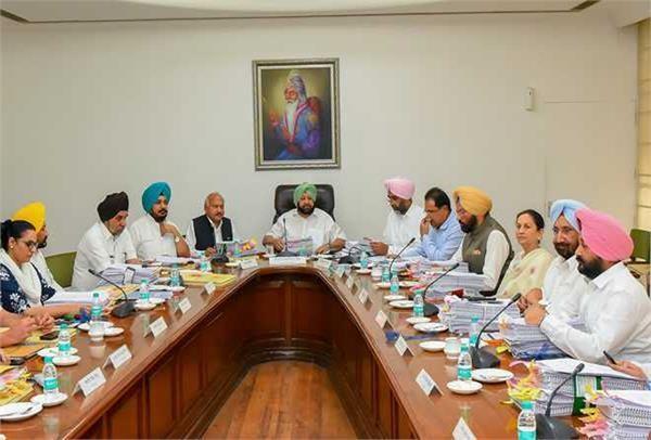 secretary minister resolves dispute in punjab cabinet meeting