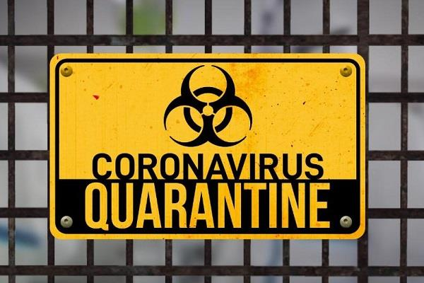 quarantine for 14 days to a woman who returned from england