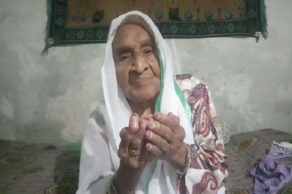 101 year old fatima is keeping roje to free the state