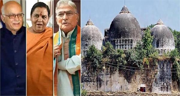 ayodhya structure demolition case
