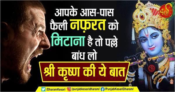 sri madh bhagavad gita gyan in hindi
