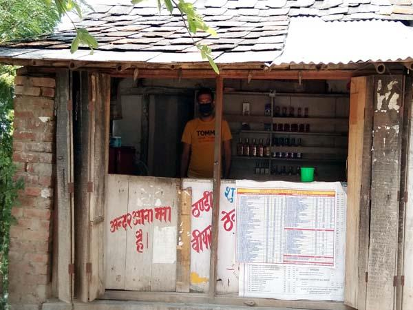 theft in liquor shop