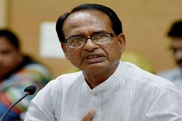 cm shivraj said it decided 4th phase lockdown decided given local conditions