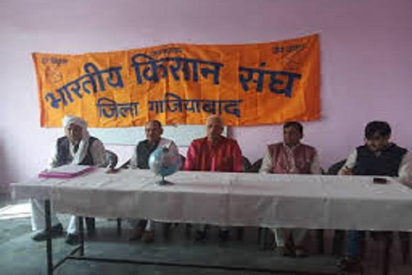 onkar tyagi of kisan sangh submitted memorandum to cm yogi