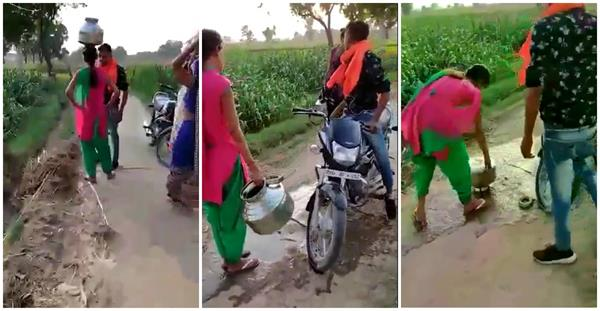 dabangg molested 2 sisters who went to water video viral
