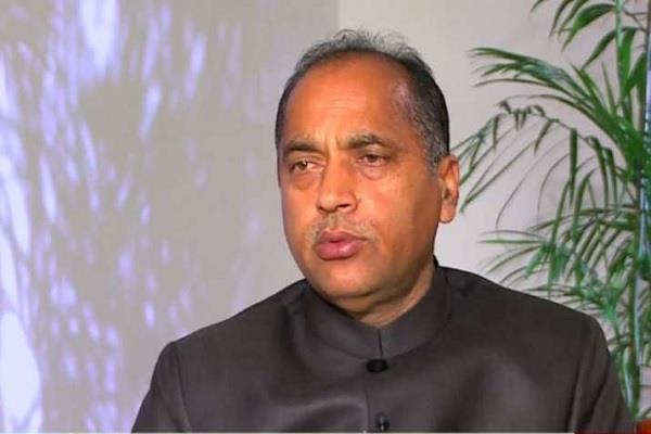 chief minister said resignation on moral grounds in the interest of party