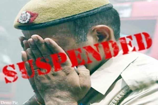 rape accused constable suspended