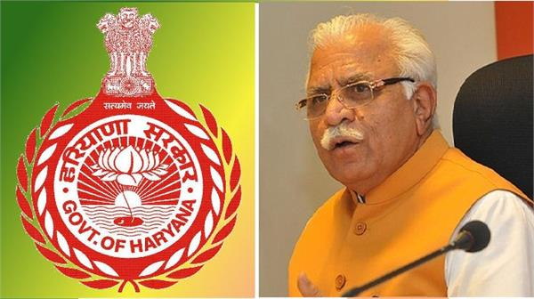 hcs cadre will increase number of khattar government will be decided