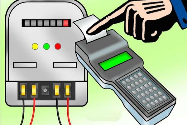 recovery start again electricity defaulters state connection cut