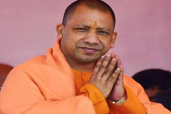cm yogi paid tribute to chaudhary charan singh on his death anniversary