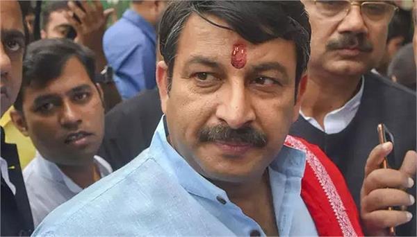 manoj tiwari targeted arvind kejriwal for seeking help of 5000 crores
