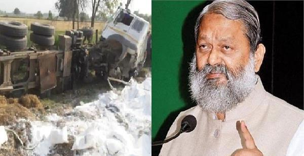 vij said their state governments responsible for accidents happening