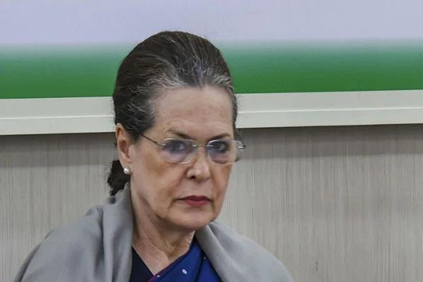 sonia gandhi s difficulties increased registered fir in bihar