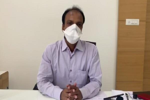 bhopal collector released new guidelines