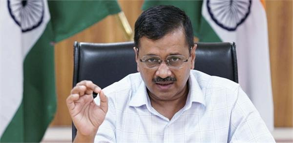 major action of delhi government on calling sikkim a separate state