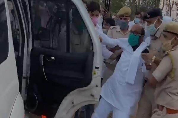 1000 bus cases police detained up state president performing