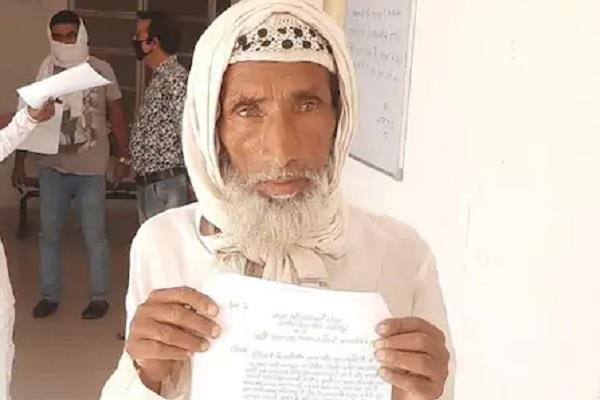 negligence of supply department told 80 year old man dead