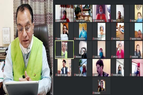 ducation minister video conferencing with mc councilors on this special issue