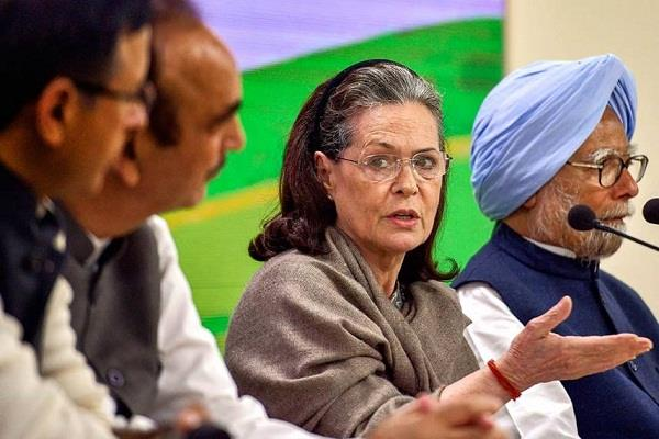 sonia gandhi will hold a meeting with opposition leaders today