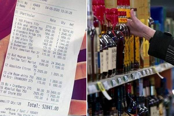 a man from bengaluru bought liquor worth rs 52841