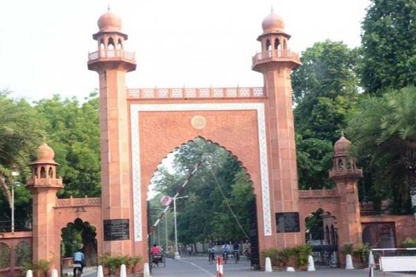 amu student farhan zubairi arrested by police 11 criminal cases are registered