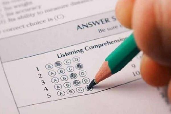 there will be multiple choice questions in the examination of universities