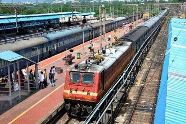 railway passenger train service suspended until may 17