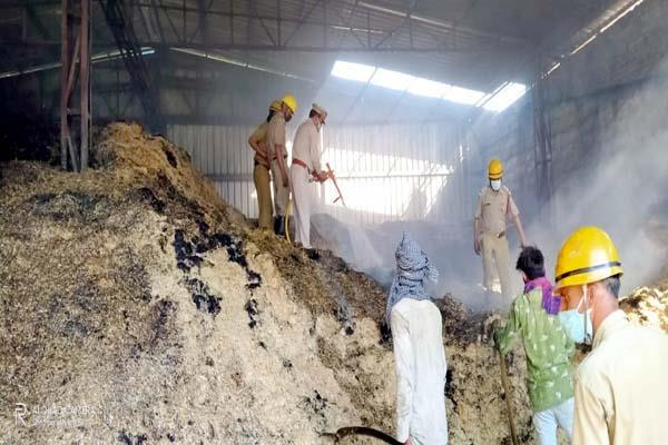 fire in animal feed store