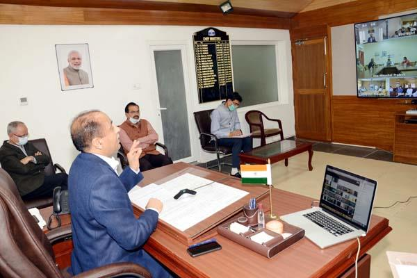 cm video conference with panchayat head