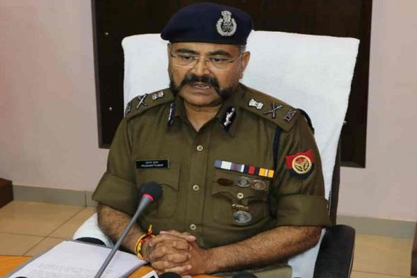 administrative reshuffle in up prashant kumar adg law and order responsibility