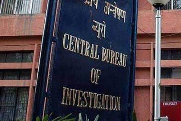 big cbi action case filed against company and director in sbi fraud case