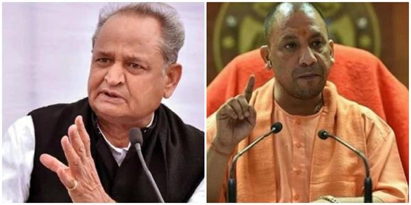 rajasthan government sent bill of more than 36 lakhs to yogi government