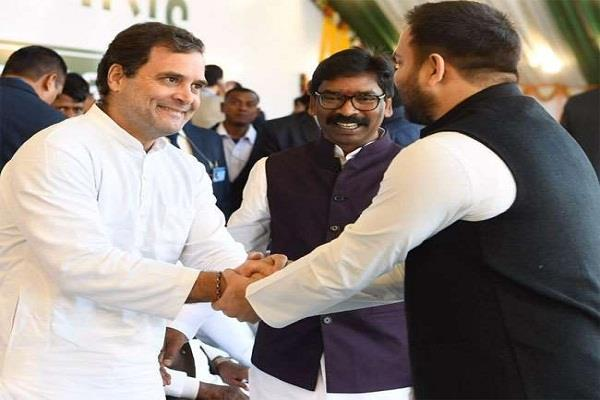 bihar assembly elections jmm will contest 12 seats in alliance with rjd