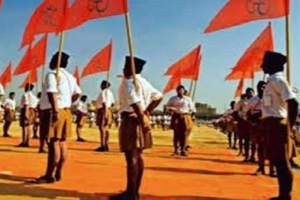 rss right advice to bjp leadership regarding deteriorating relations with nepal