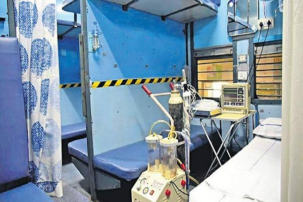80 000 beds of railway coaches waiting for corona patients