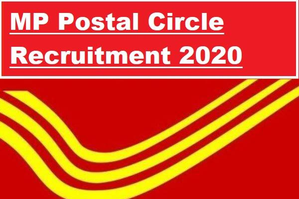 mp postal circle recruitment 2020 apply online 2834 gds posts