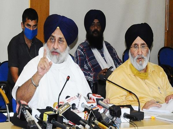 akali dal openly in support of agriculture ordinance