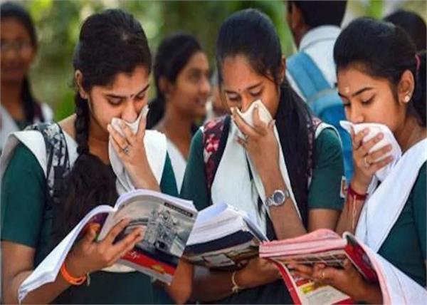 Coronavirus: स्कूल-कॉलेज खुलने पर बरतें ये सावधानी, बच्चों को सिखाएं जरूरी बातें