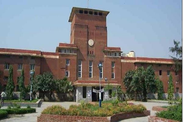 du releases revised academic calendar summer vacations 13 june