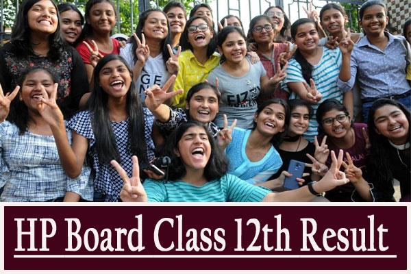 HPBOSE Result: 12वीं कक्षा का परिणाम हुआ ...